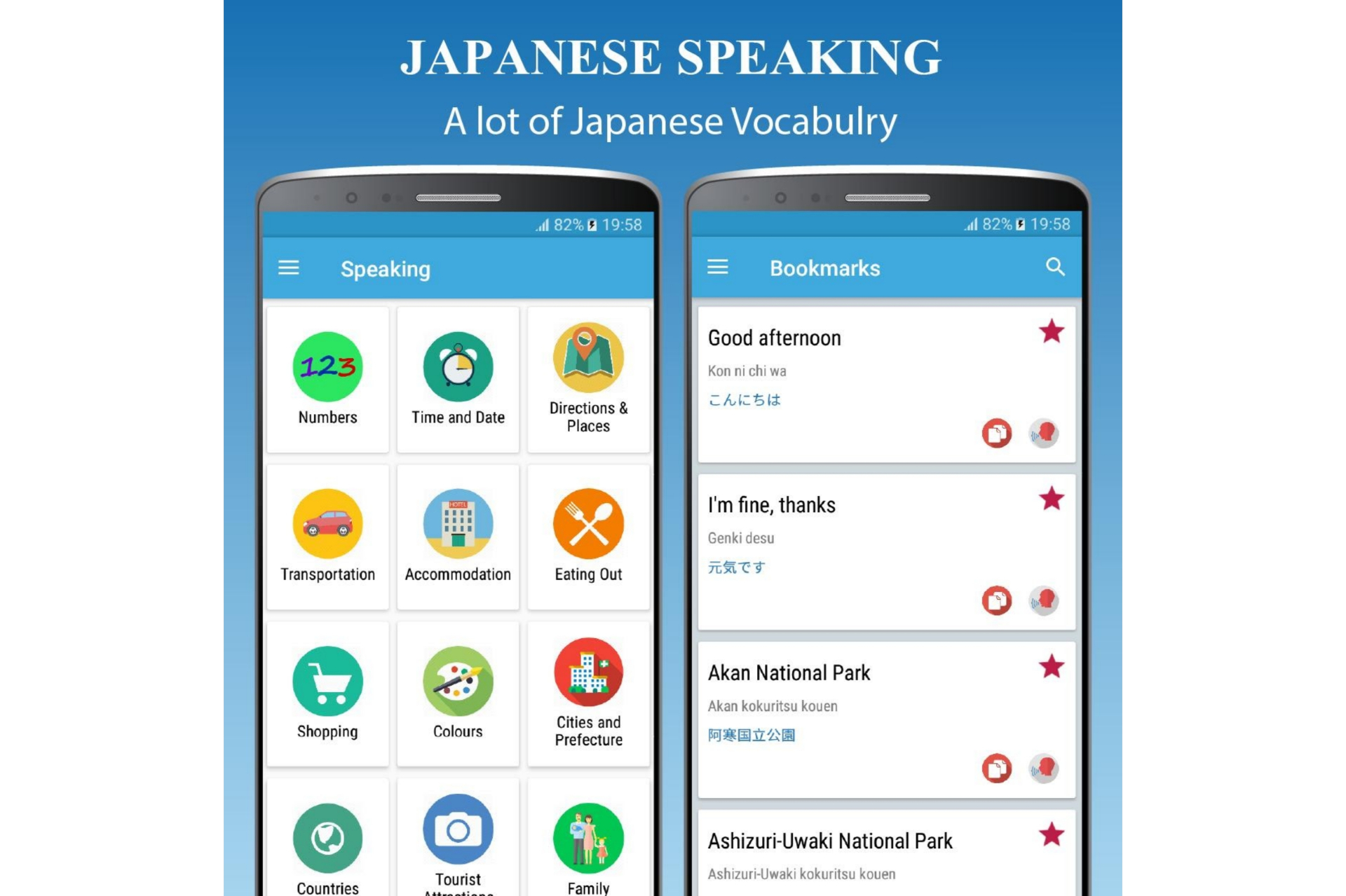 Learn Japanese App - Learn Offline And For Free