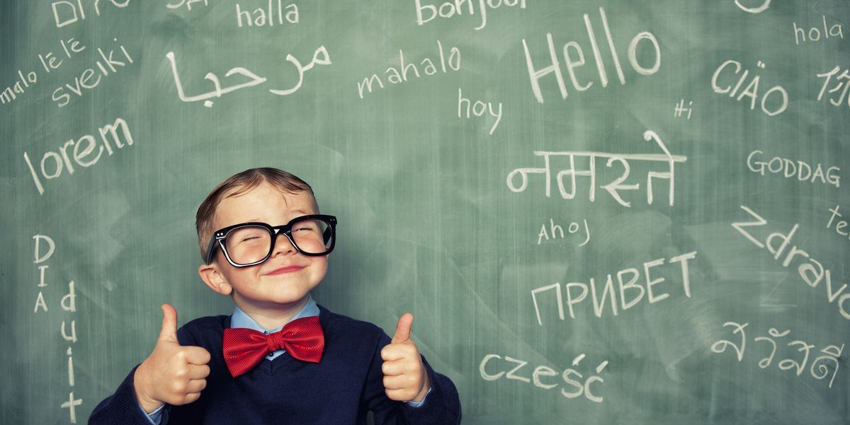 Ramee - Learn A Foreign Language