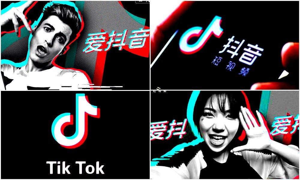 Fun Facts About TikTok