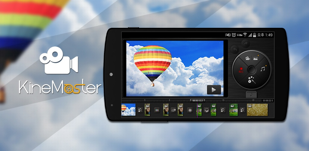 KineMaster App - See How to Download